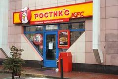 KFC-Gaststätte in Russland Lizenzfreies Stockfoto