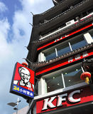 Kfc house in china Stock Images