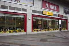 Kfc i Kina Fotografering för Bildbyråer