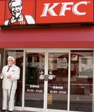 KFC in Japan Lizenzfreie Stockfotografie