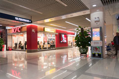 Kfc in jiuzhou port Royalty Free Stock Images