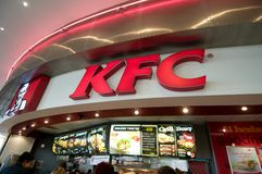 KFC -  Kentucky Fried Chicken Royalty Free Stock Photography