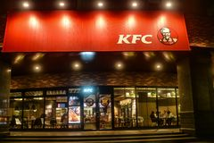 Kfc in China stock photography