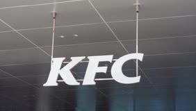 KFC or Kentucky Fried Chicken sign at Dubai Mall restaurant royalty free stock image