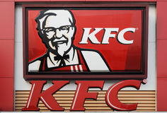 Kfc logo Stock Photos