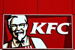 Kfc Logo. From A KFC Restaurant In Bucharest Stock Photo