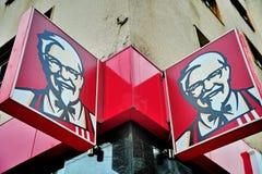 KFC logo Royalty Free Stock Photos