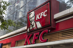 KFC Logo Royalty Free Stock Photography