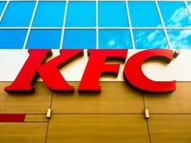 KFC logo royalty free stock photo