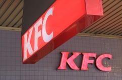 KFC Royalty Free Stock Photo