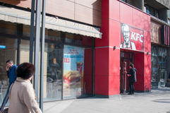 Kfc Magheru Stock Images
