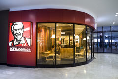 KFC in mall Stock Photo