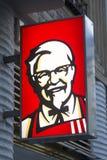 KFC matuttag Fotografering för Bildbyråer