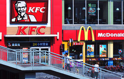 Kfc and mcdonald's house Royalty Free Stock Images