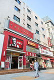 KFC outlet in commercial area, Dalian, China Royalty Free Stock Photos