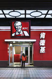 KFC outlet at night, Beijing, China. BEIJING, APRIL 14. KFC outlet. Bird flu throws KFC`s owner Yum Brands, China's biggest foreign fast-food chain operator Royalty Free Stock Images