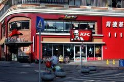 Kfc and pizza hut Royalty Free Stock Photo