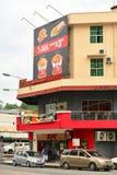KFC restaurangfasad i Kota Kinabalu, Malaysia Arkivbild