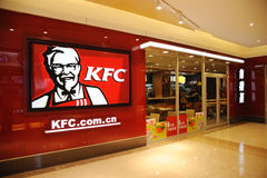 Kfc restaurant Royalty Free Stock Images