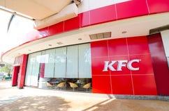 KFC-restaurant Stock Afbeeldingen