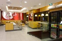 Kfc restaurant Stock Image