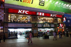 Kfc restaurant  in Beijing Wangfujing street Stock Image
