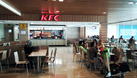 KFC restaurant royalty free stock photos