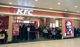 KFC restaurant in hong kong Stock Image