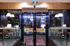Kfc restaurant inside Royalty Free Stock Photography