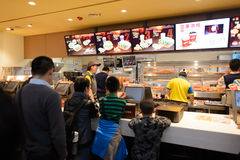 KFC restaurant interior Royalty Free Stock Photos
