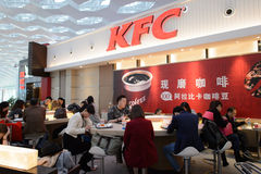 KFC restaurant interior Royalty Free Stock Photo