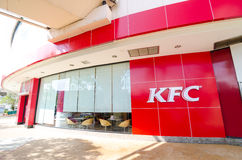 KFC restaurant Stock Images