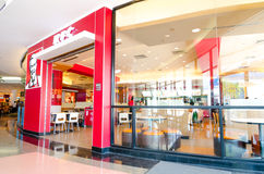 KFC restaurant Stock Photography