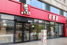 KFC restaurant Royalty Free Stock Photo