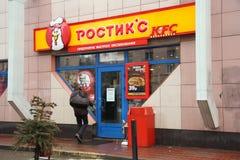 KFC restaurant in Russia Stock Photo