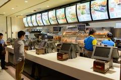 KFC restaurant Royalty Free Stock Images