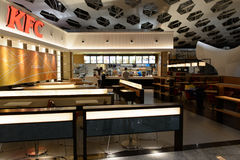KFC restaurant Stock Photography