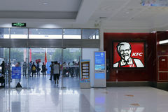 Kfc restaurant in sm mall, amoy city, china Stock Photography