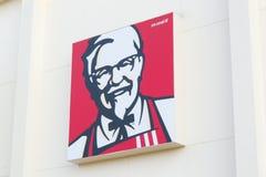 KFC's logo Stock Photos