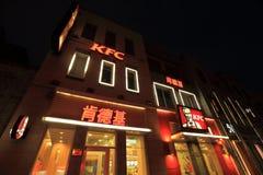 KFC shop. In Beijing, china Royalty Free Stock Image