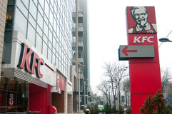 Kfc signs Stock Images