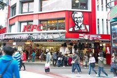 KFC at Ximending market in Taipei Royalty Free Stock Image