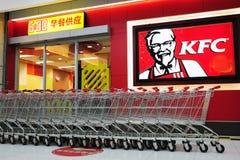KFC y carretilla de las compras Foto de archivo libre de regalías