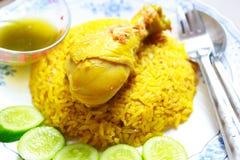 Kgawhmk chicken. Stock Photo