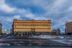 KGB Bilding Moscou Imagens de Stock