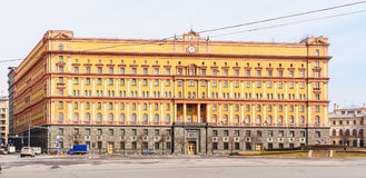 KGB Building in Moscow Royalty Free Stock Images