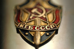 KGB Stock Photos