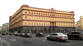 KGB-Gebäude in Moskau stockbilder
