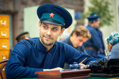 KGB man Royalty Free Stock Photo