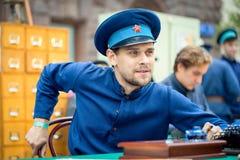 KGB man Stock Photography